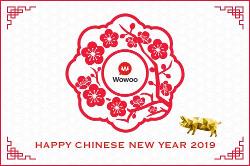 Wowoo_greeting_20190205